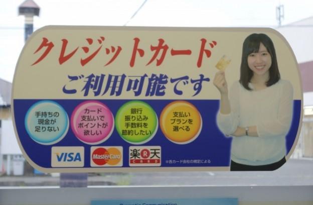 カード決済ステッカー