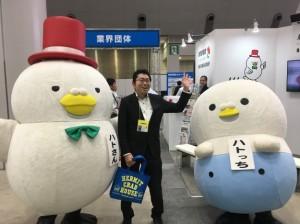 ハトさんとハトっちと古川副店長